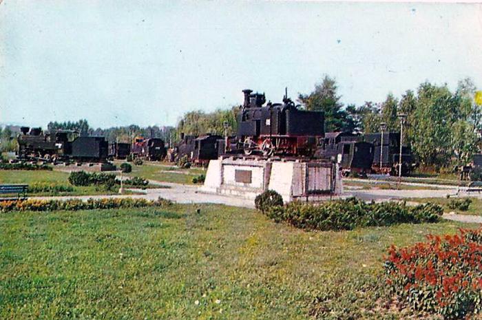 Muz_locomotivelor