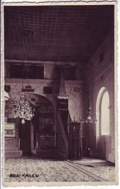 ada_kaleh_interiorul_geamiei_1937