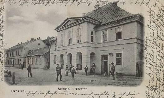 teatrul_vechi